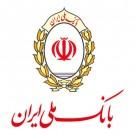 بانک ملی ایران شعبه دانشگاه ازاد اسلامی شهرقدس کد 2416