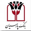 بانک پارسیان شعبه شهر قدس
