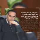 منصور حیدری در اولین جلسه ستاد مدیریت بحران شهرداری قدس