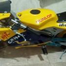 مینی موتور ۳۰CC