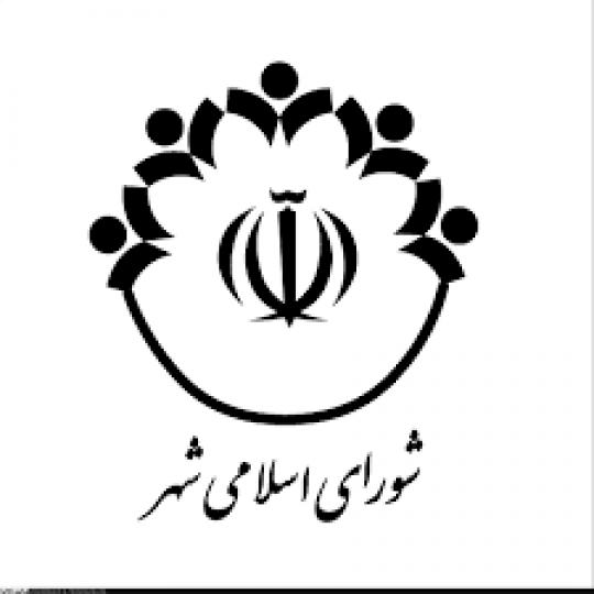✅  ابوالقاسم سیفی  داوطلب ششمین دوره انتخابات شوراهای اسلامی شهر و روستا شهرستان قدس
