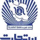 بانک تجارت شعبه شهر قدس کد 782