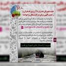 ممنوعیت حضور در آرامستانها در پنجشنبه آخر سال